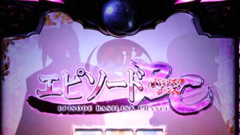 絆2 朧モード