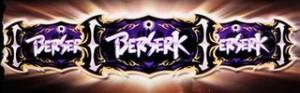 berse_syokubo