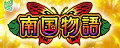 nangokumonogatari160407eye