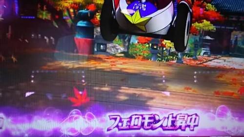 HEY!鏡,フェロモン上昇中,heykagamiferomonjoushoutyuu181119